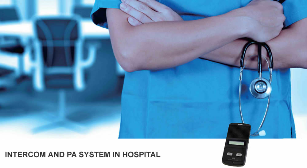 Intercom And PA System In The Hosptial